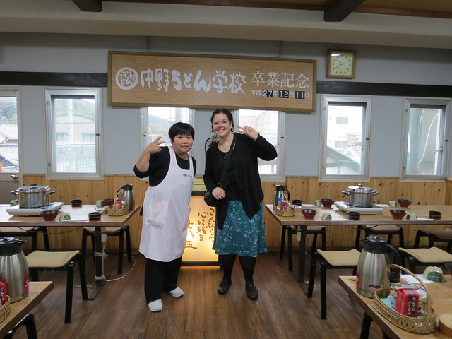 Udon making at Nakano Udon School, Kotohira