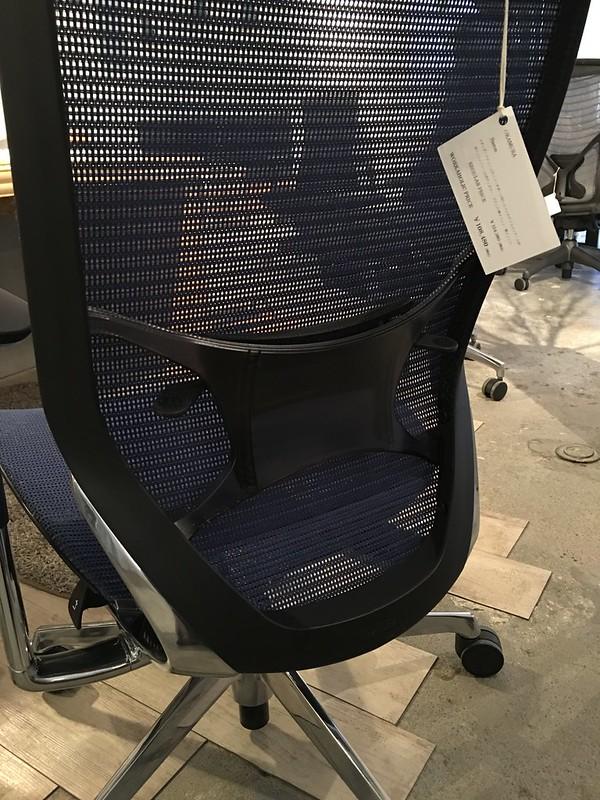 OKAMURA Baron chair オカムラ・バロン オプションのランバーサポート