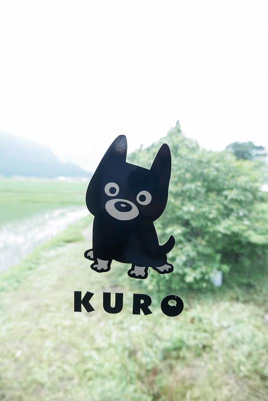 kyushu_day4_41