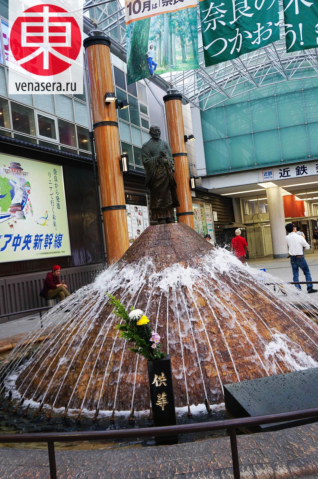 Путешествие в Нара, Поездка в Нара, Станция Нара, Станция Kintetsu Nara, Нара, Nara, 奈良, Япония, Japan, 日本.