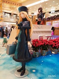 將軍澳 坑口 東港城 HONGKONG 松本零士 幻想時空 2015 CIRCLEG 聖誕裝飾 (6)