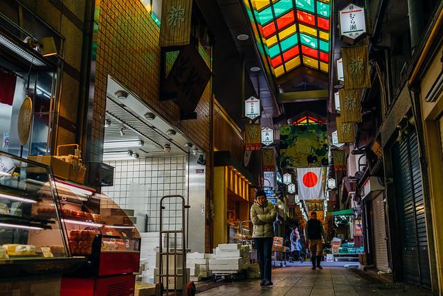 Kyoto_Nishiki_05