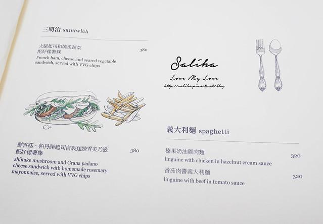 陽明山景觀餐廳不限時下午茶好樣祕境菜單menu (1)