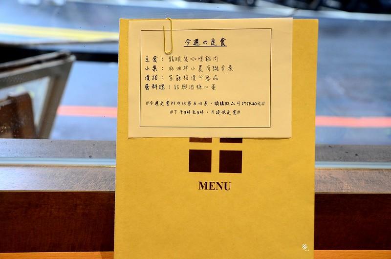 小空間板橋早午餐咖啡廳不限時推薦小倉庫菜單時間新埔 (42)