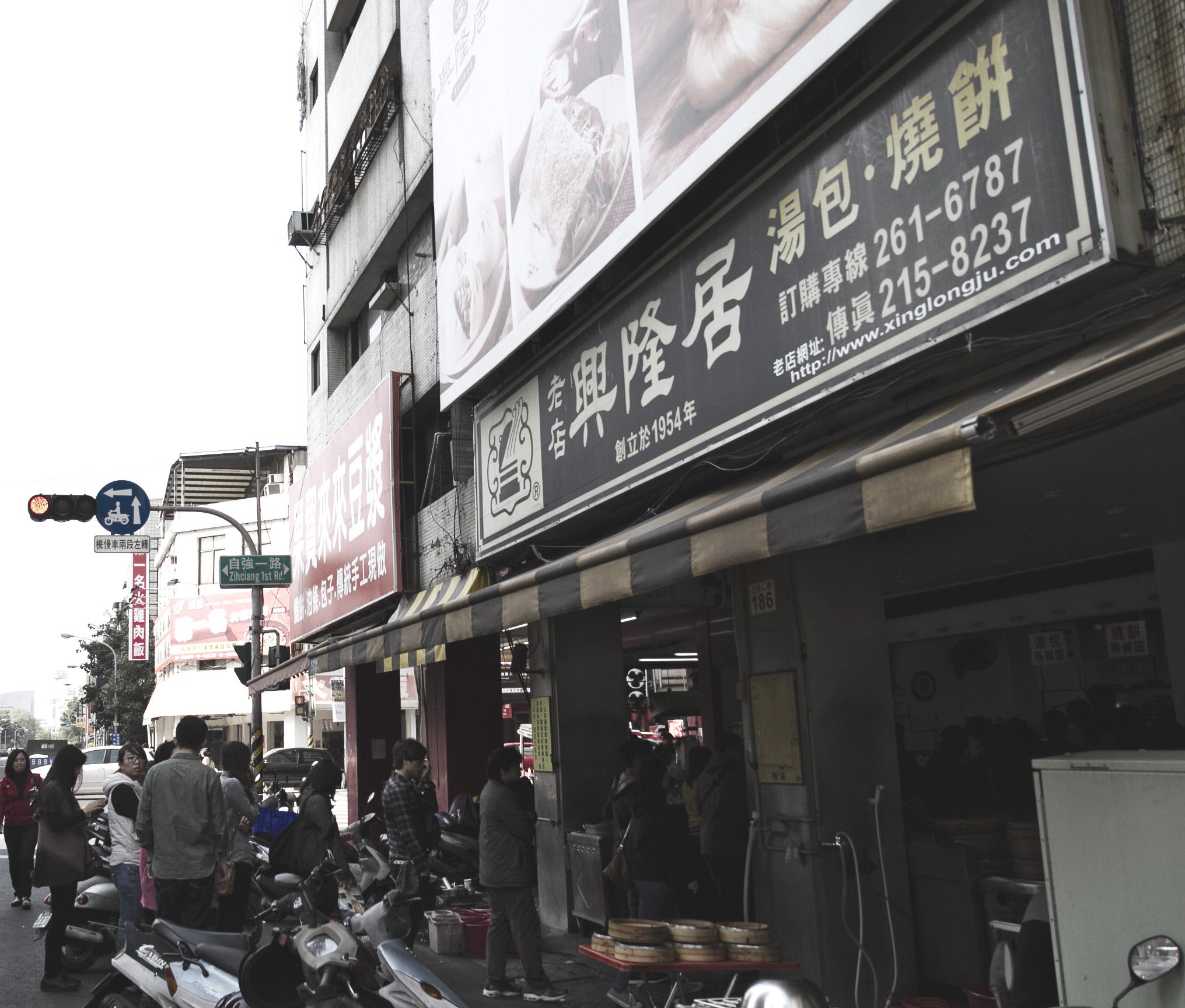 xinglongjushop