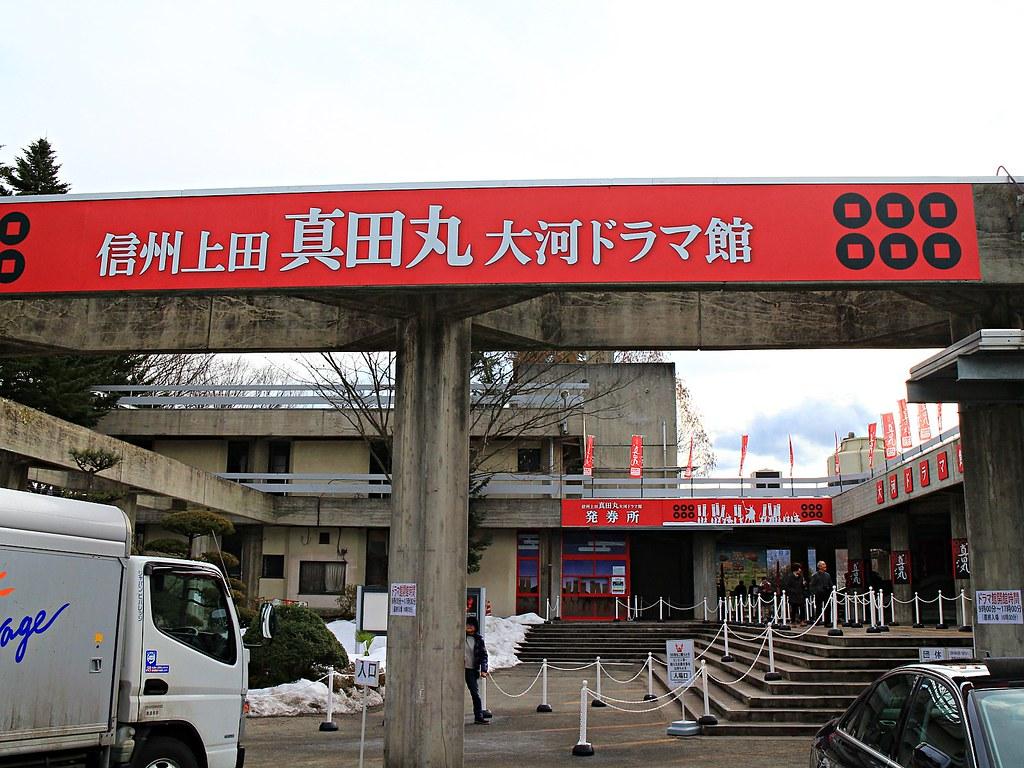 上田城84