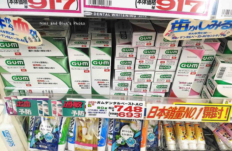日本藥妝價格京都大阪眼藥水explus合利他命07
