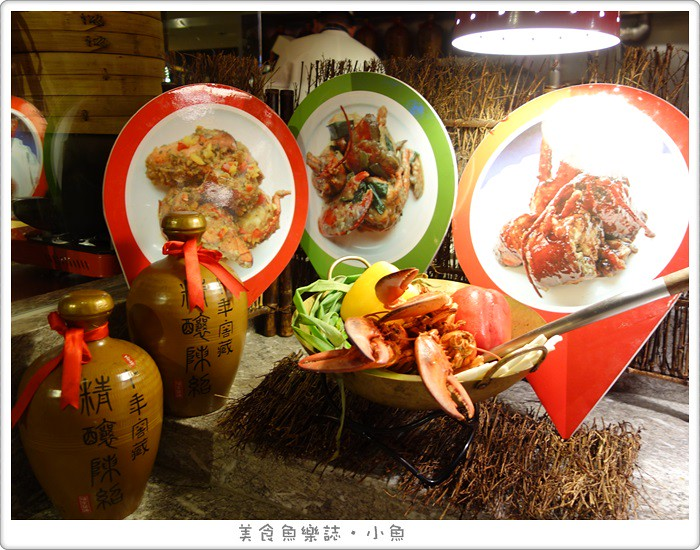 【新北新莊】品花苑Giardino/龍蝦吃到飽/啤酒無限暢飲 @魚樂分享誌