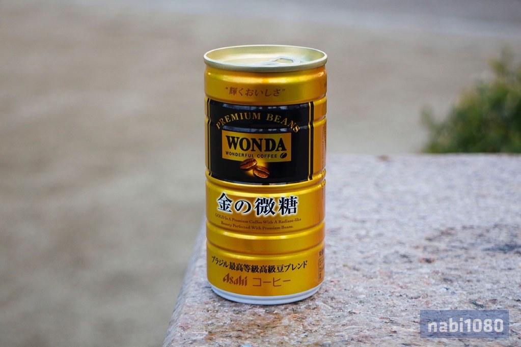 カメ仙人のプロカメラマン講座2-02