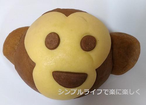 木村屋パン、おさるのチョコバナナ