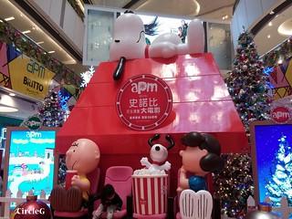 APM HONGKONG KWUNTONG 觀塘 SNOOPY 2015 CIRCLEG 聖誕裝飾 (6)