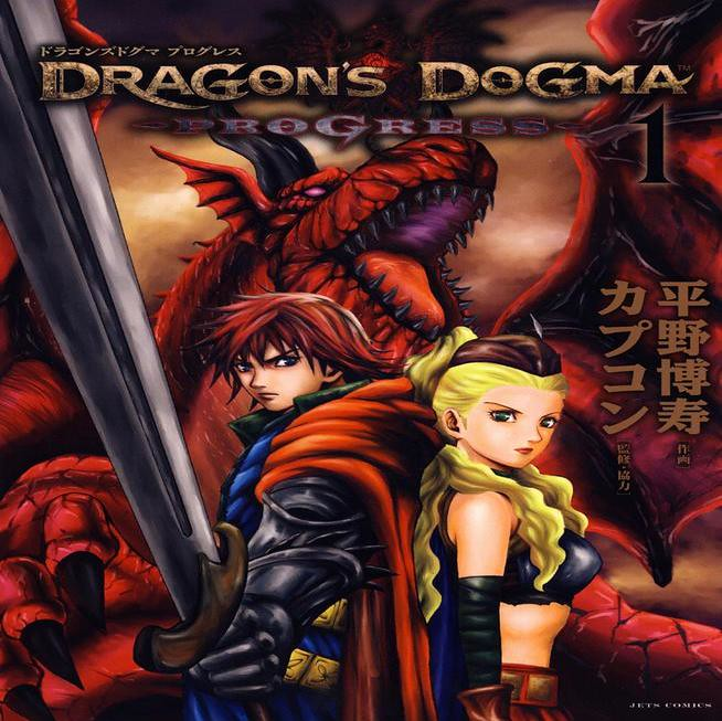 Mangá de Dragon's Dogma - Progress pela JBC