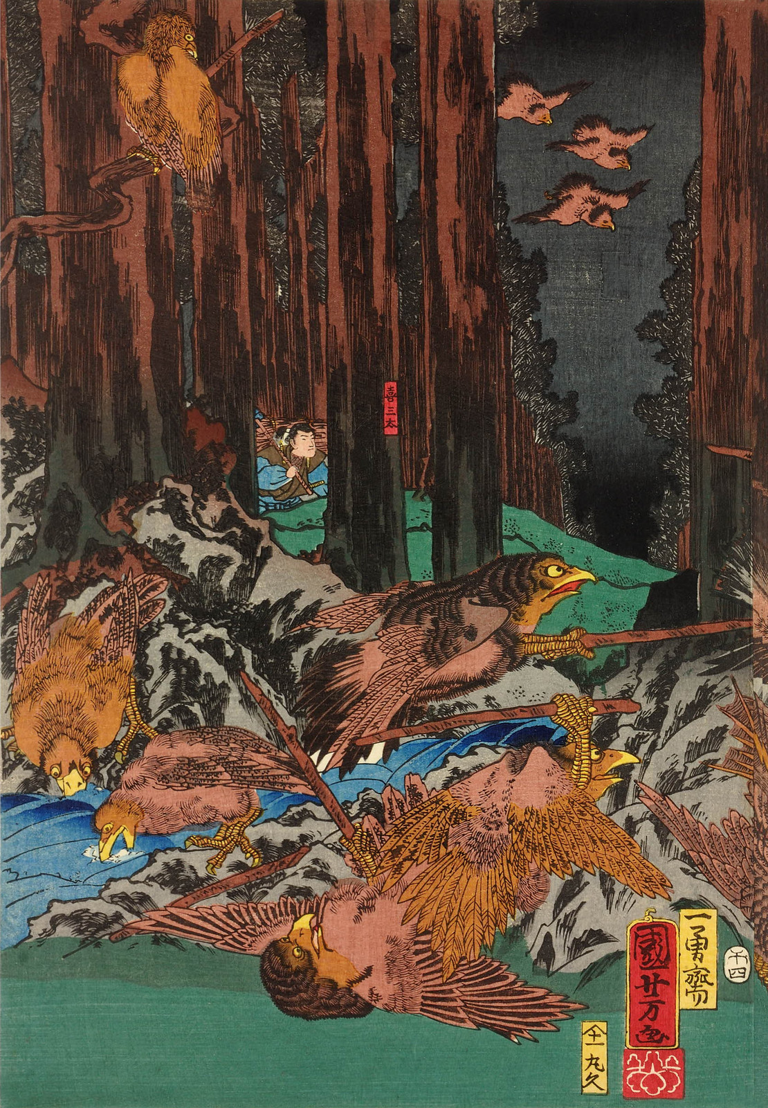 Utagawa Kuniyoshi - Ushiwaka Kurama shugyo zu, 1858 (right panel)