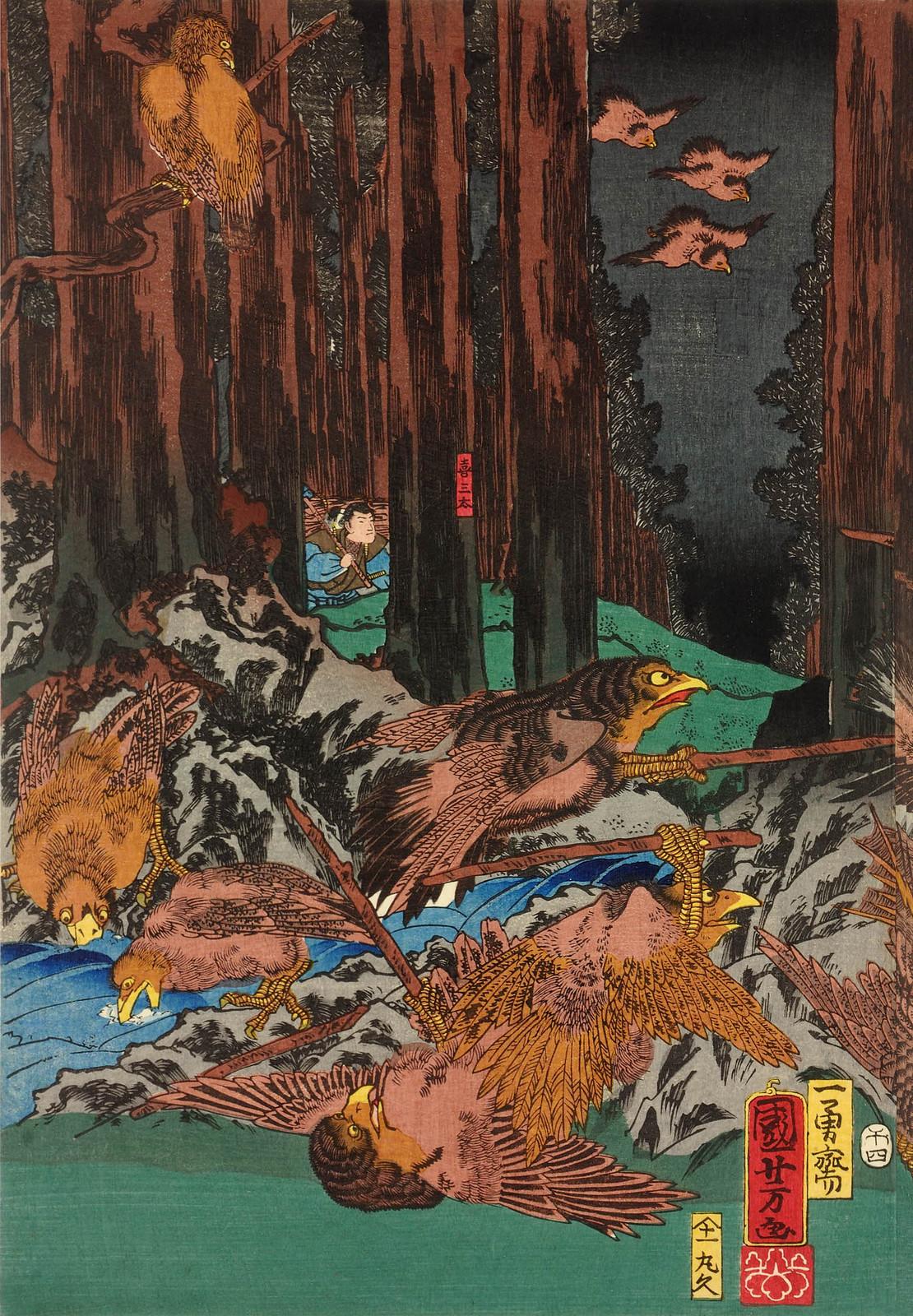 Utagawa Kuniyoshi - Ushiwaka Kurama shugyo zu, 1858 (right panel)