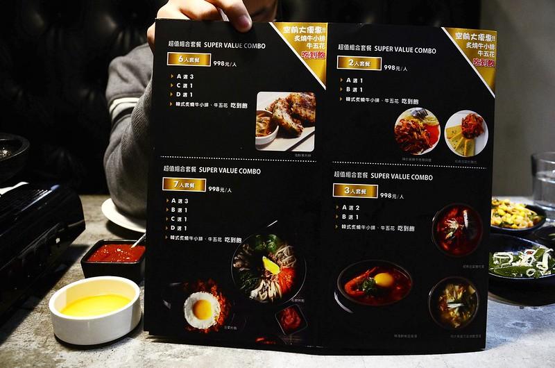 主修韓坊菜單價位major k主修韓坊營業時間小韓坊韓式烤肉吃到飽 (65)