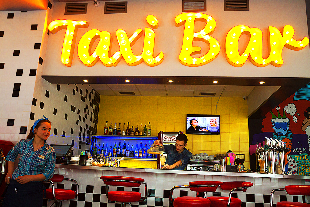 Taxi Bar--Kiev