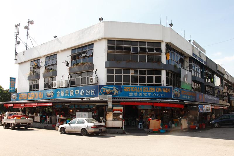 Restoran Golden Kim Wah Sungai Buloh