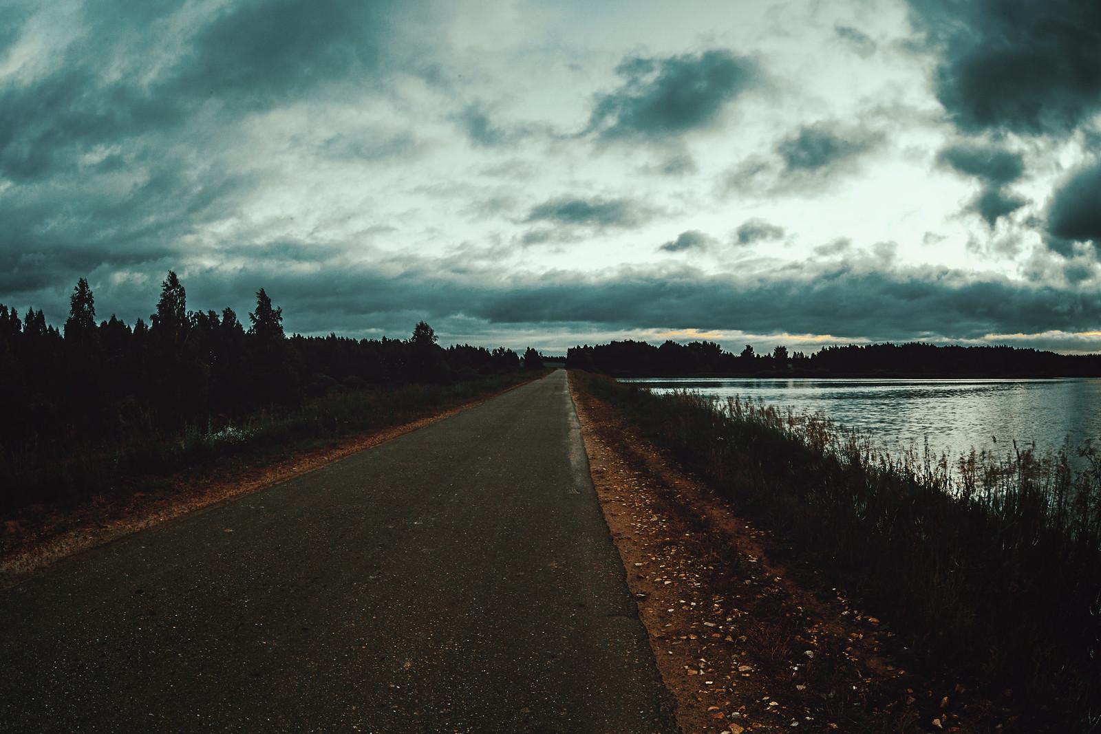 Дальняя дорога