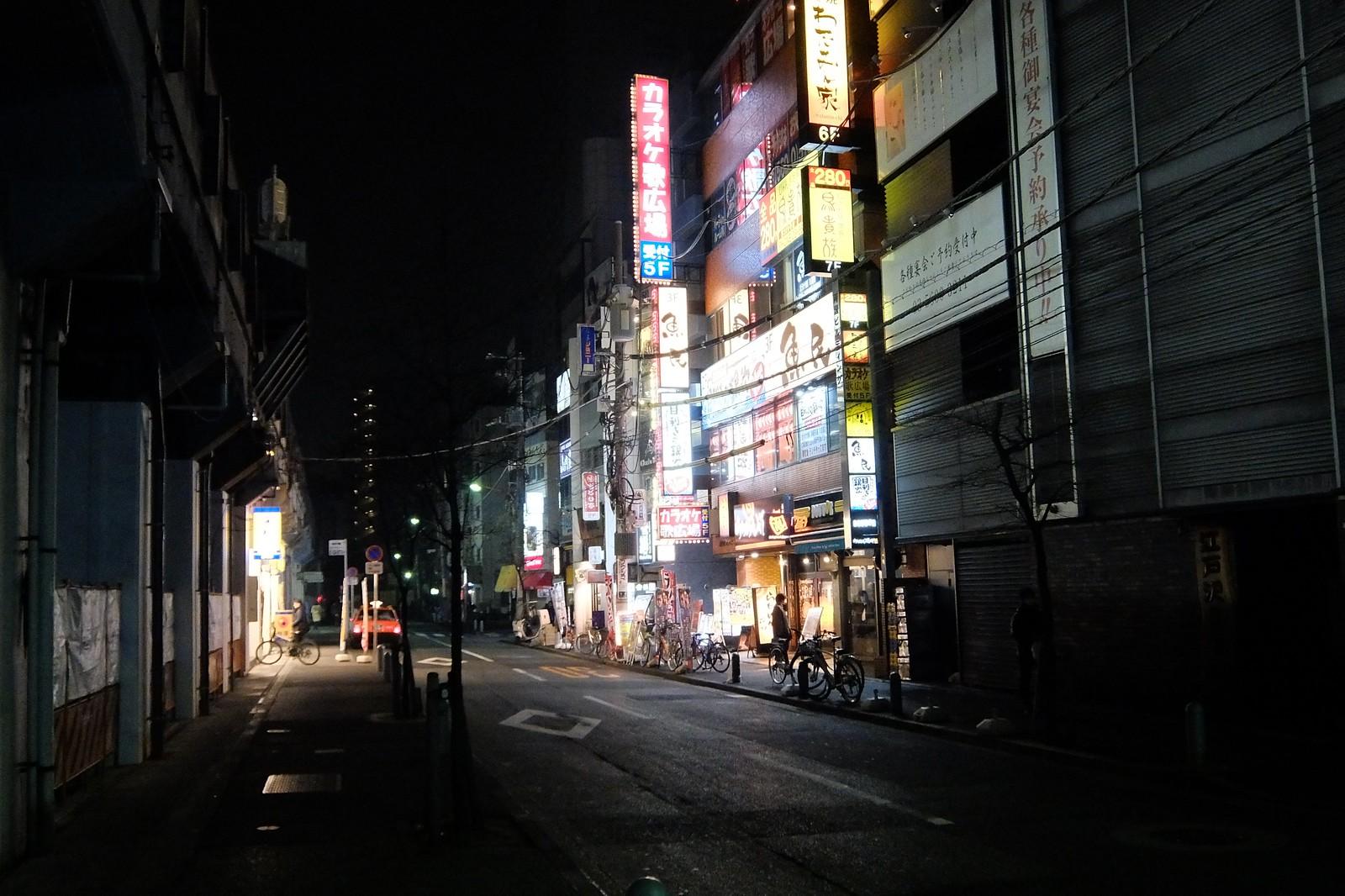 Ryogoku in Tokyo, Japan.