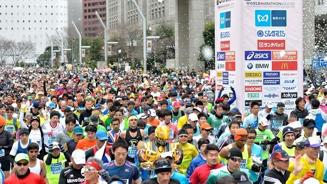 Maratón de Tokio 2016