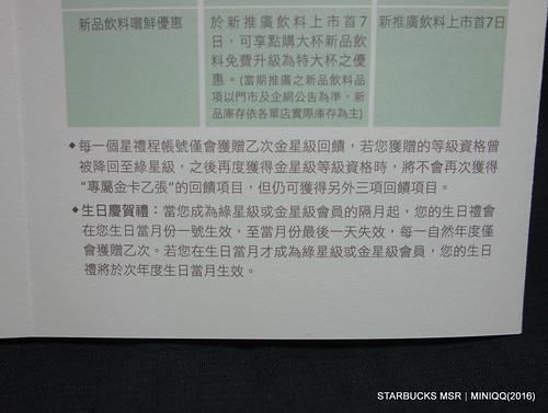DSC04543