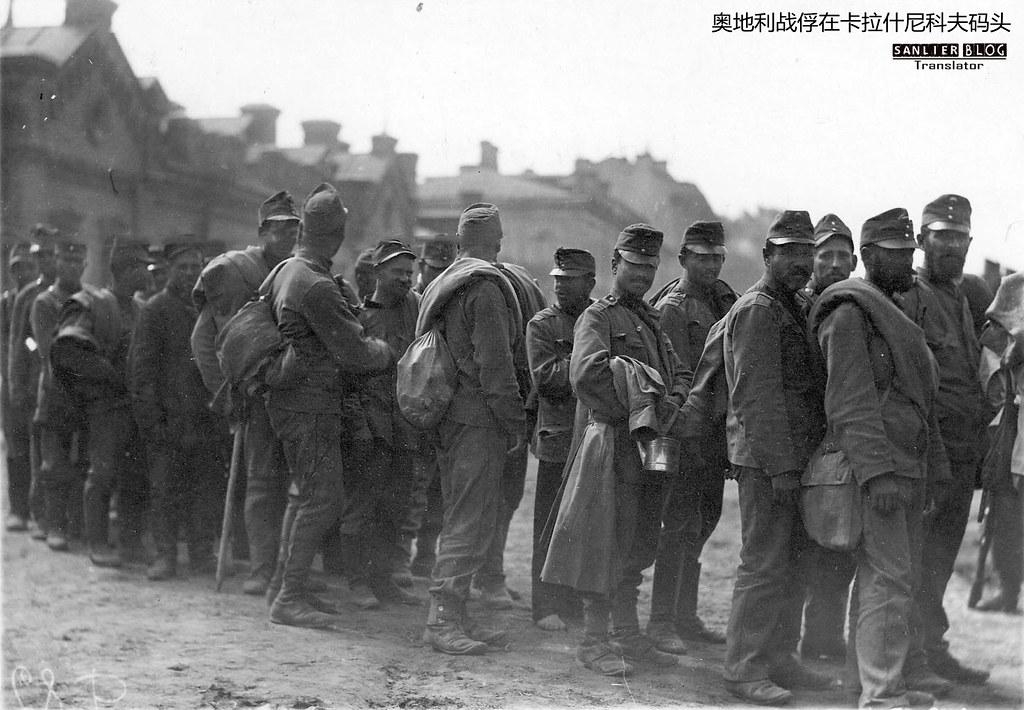 1916年奥地利战俘在彼得格勒20