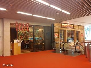 CIRCLEG 奧運站 奧海城二期 BENE PIZZA + PASTA (1)