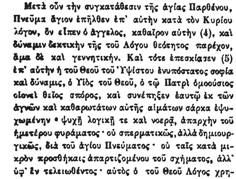 Sfantul Ioannis Damaschinos