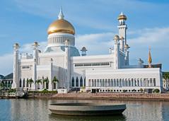 Exterior of Sultan Omar Ali Saifuddien Mosque - Brunei