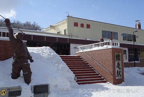 流氷、網走駅ターミナル