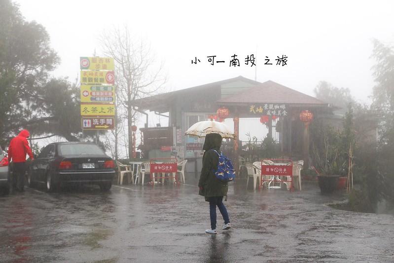 南投武岫全區最高景觀餐廳,南投美食小吃旅遊景點 @陳小可的吃喝玩樂