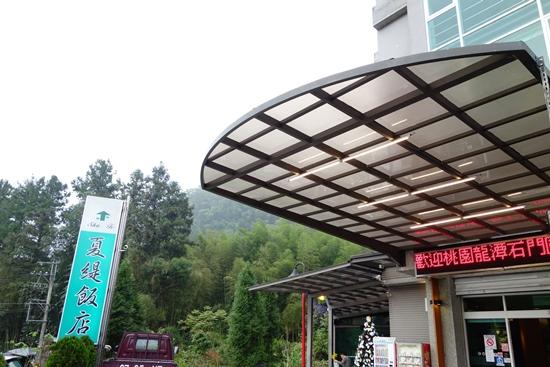 夏緹飯店 (11).JPG