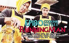 Running Man Ep.180