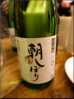 2016-03-25_T@ka.の食べ飲み歩きメモ(ブログ版)_不定期開催?日本酒の会に潜入してきました【中目黒】リロンデル_08