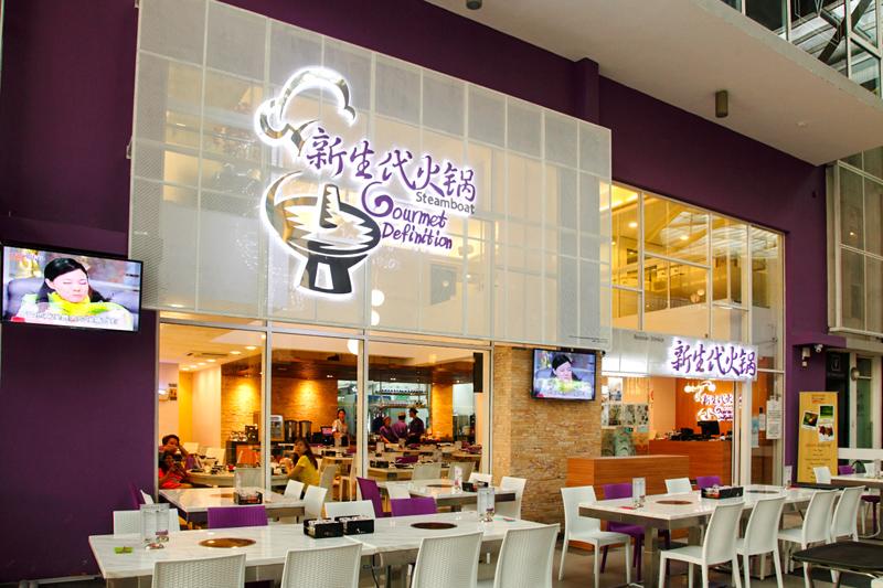 Gourmet Definition Steamboat Restaurant Kota Damansara