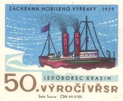 matchvaria113