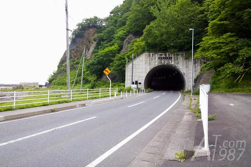 Funato Tunnel
