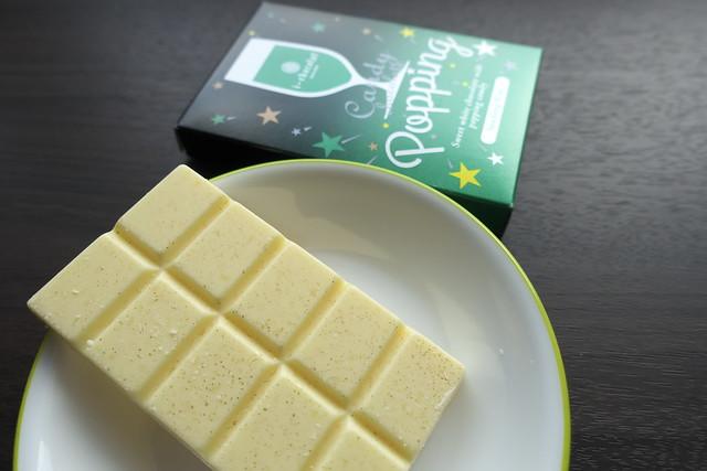 石屋製菓 キャンディ・チョコレート ポッピング_03