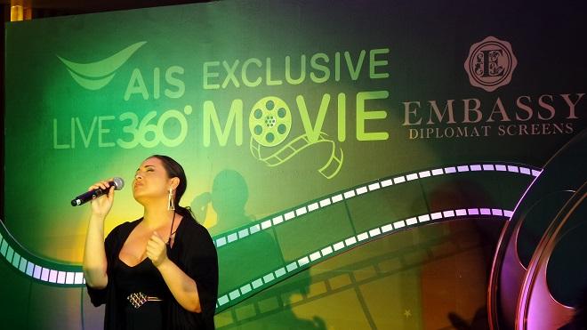 ais-live-360-movie-9
