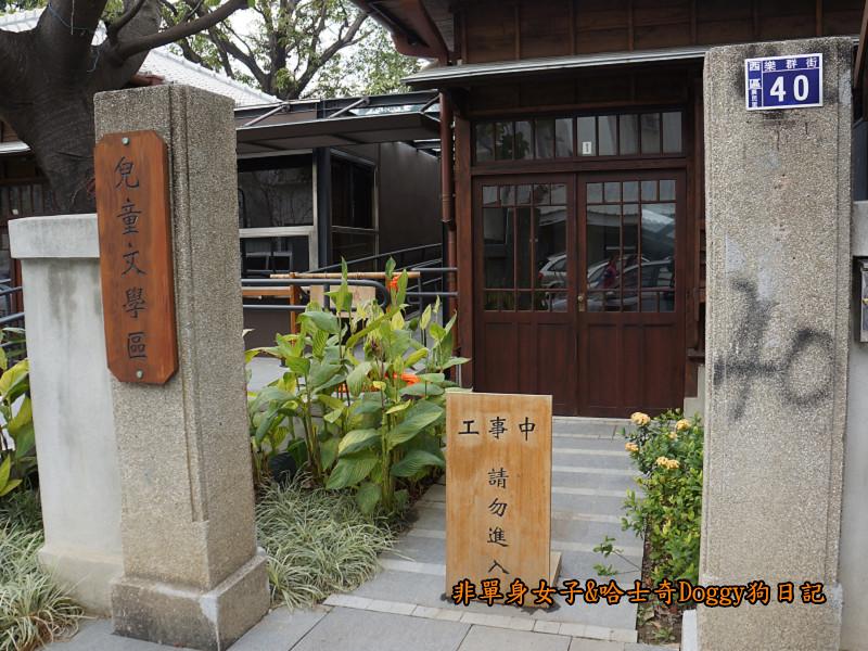 台中文學館&台中文學公園&第五市場美食05