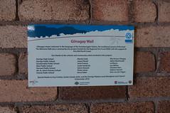 Giinagay wall credit