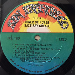 TOWER OF LOVE:EAST GREASE BAY(LABEL SIDE-B)