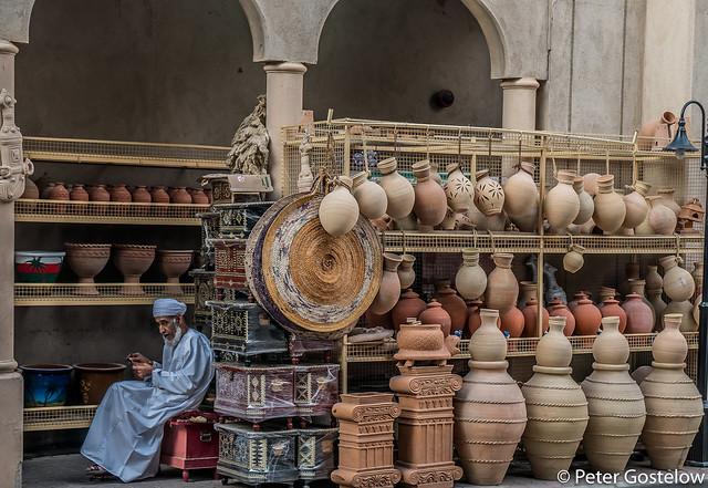 Nizwa souk pottery