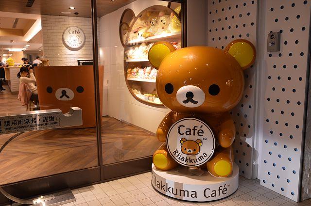 拉拉熊主題餐廳03