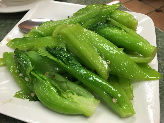 Chinese mustard greens - Washington Bakery & Restaurant