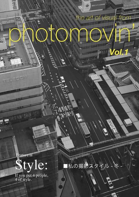 PHOTOMOVIN' フリーペーパー Vol.01