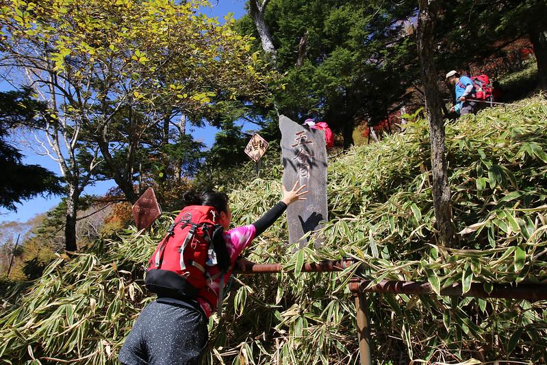 2014-10-12_00136_男体山.jpg
