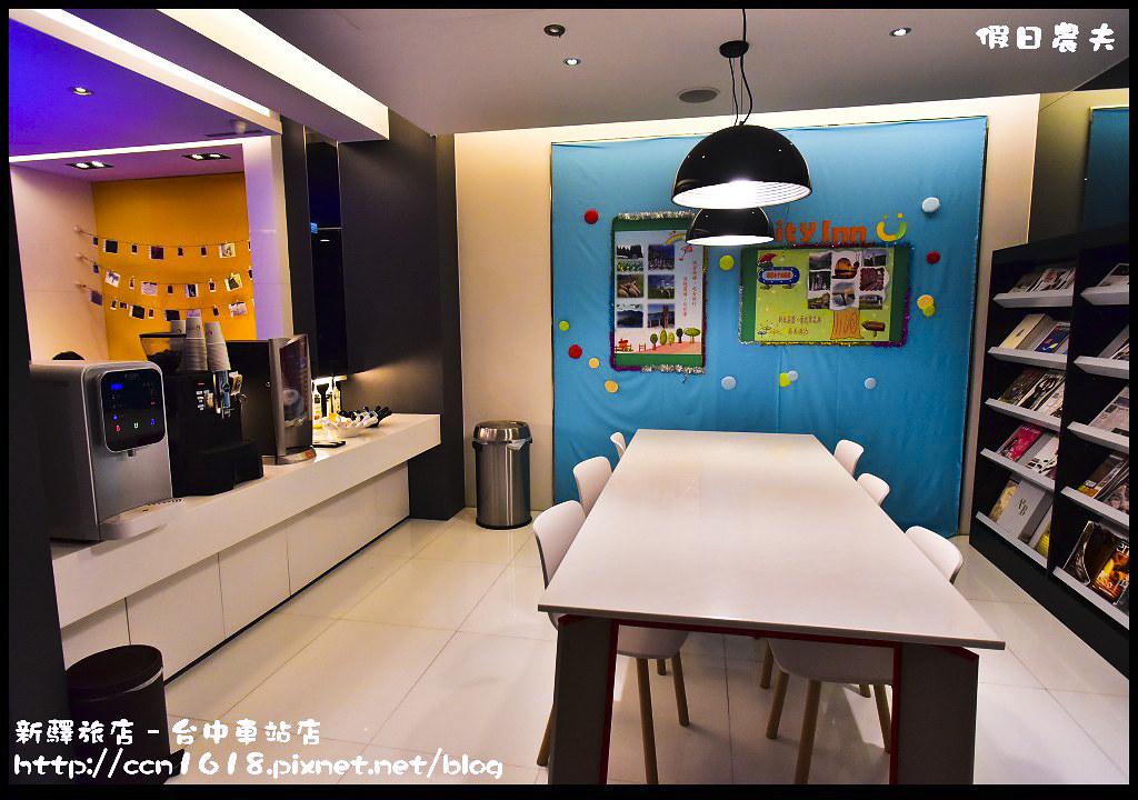 新驛旅店–台中車站店 DSC_9304