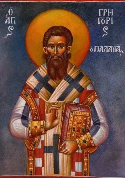Sfantul Grigorios Palamas