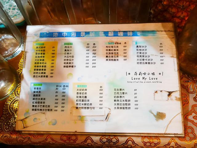 新竹南寮漁港海鮮餐廳地中海景觀餐廳 (8)